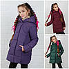 Детская удлиненная куртка с капюшоном 17039