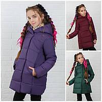 Детская удлиненная куртка с капюшоном 17039, фото 1