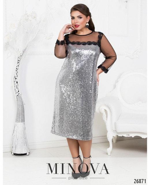 Сияющее вечернее платье, расшитое пайетками Размеры: 48,50,52,54,