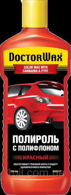 Цветная полироль DoctorWax  с полифлоном. Красная   300 мл