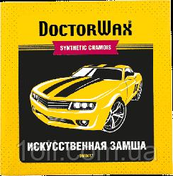 "Влагопоглощающее рушник ""Великим шматочку серце радіє"" DoctorWax 79 X 53см"