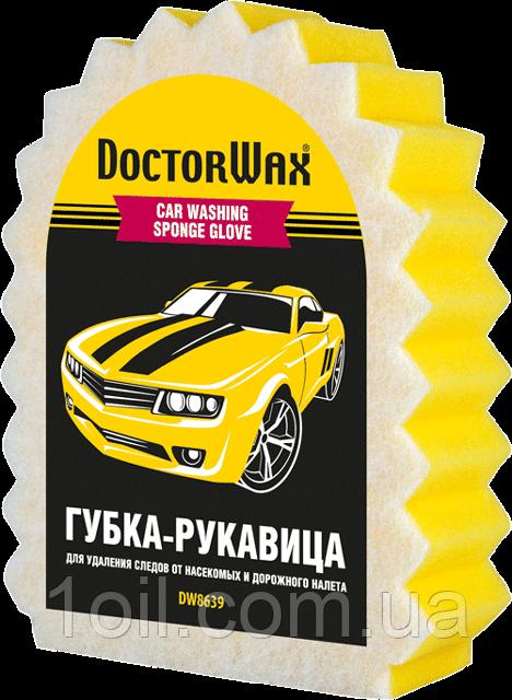 """DoctorWax """"Мечта лентяя"""". Большая губка для мойки с сеткой для удаления налета и насекомых"""