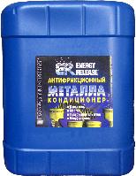 Антифрикционный кондиционер металла (ER-Победитель трения)   18,9 л