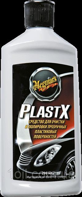 Засіб для очищення і полірування прозорих пластмасових поверхонь Meguiar's 296 мл