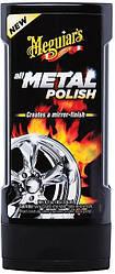 Багатофункціональний поліроль-очищувач металу Meguiar's