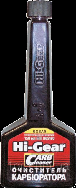 Hi-Gear Очищувач карбюратора. Нова концентрована формула 150 мл