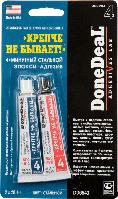 """Done Deal 4-минутный эпокси-адгезив """"Крепче не бывает!"""" (цвет:стальной) 2 x 28.4 г"""
