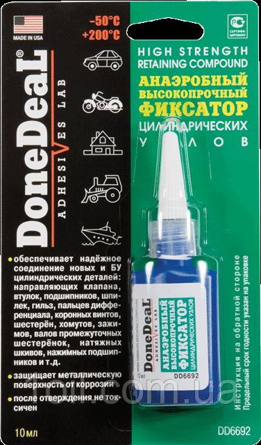 Done Deal Анаеробний високоміцний фіксатор циліндричних вузлів 10 мл