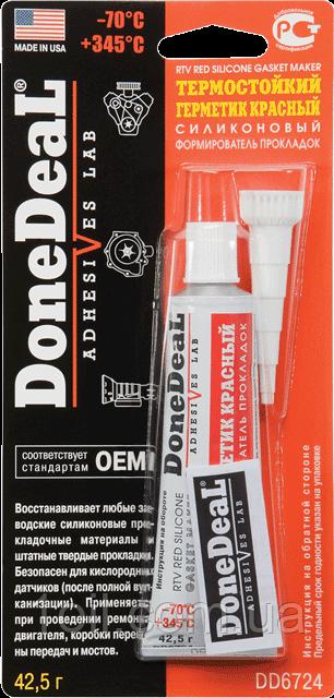 Done Deal Термостойкий красный силиконовый формирователь прокладок  42.5 г