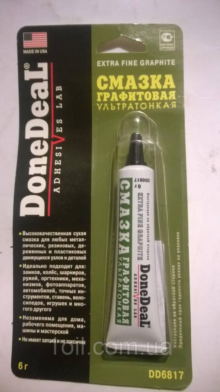 Done Deal Ультратонка графитная мастило 6 р
