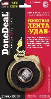 """Термостойкая (до 260 С) ремонтная лента """"Удав"""" (Цвет:Черный)   2.5 x 100 см"""