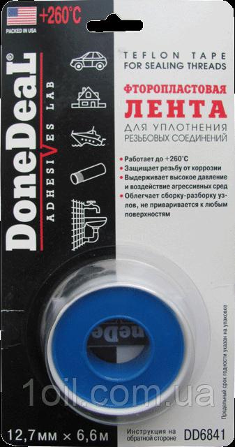 Done Deal Фторопластова стрічка для ущільнення різьбових з'єднань 12.7 мм х 6.6 м