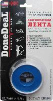 Фторопластовая лента для уплотнения резьбовых соединений   12.7мм х 6.6м