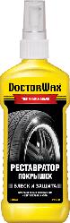 Реставратор покрышек  DoctorWax  300 мл