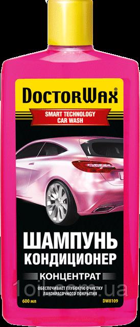 Шампунь-кондиционер (концентрат) DoctorWax    600 мл