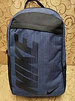 Рюкзак спортивный nike мессенджер 600d Хорошее качество ткань катион матовый городской опт, фото 1