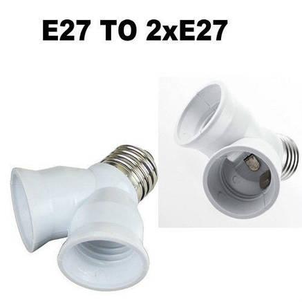 Переходник (адаптер, конвертер, разъем) для патрона с Е27 на два патроны Е27, фото 2