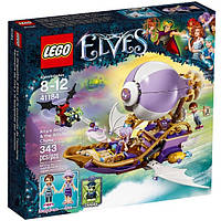LEGO Elves Конструктор Погоня за амулетом Aira's Airship & the Amulet Chase 41184