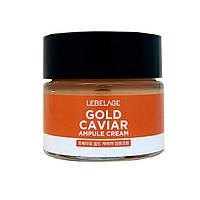 Омолаживающий крем с золотом и экстрактом икры LEBELAGE Ampoule Cream Gold Caviar