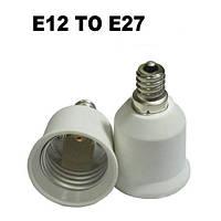 Переходник (адаптер, конвертер, разъем) для патрона с Е12 на Е27, фото 1