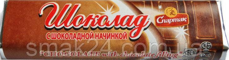 Шоколад темный с шоколадной начинкой Спартак 48 г Беларусь