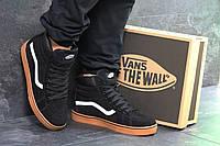 Мужские зимние кроссовки черные с белым Vans 6779