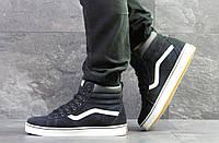 Мужские зимние кроссовки темно-синие с белым Vans 6780