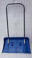 Скрепер на колесах снегоуборочный TURBO (синий)