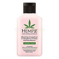 """Молочко растительное увлажняющее для тела """"Грейпфрут - Малина"""" Hempz (Хемпз) (65 мл)"""