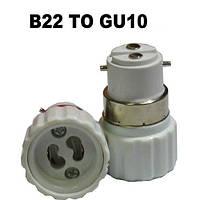 Переходник (адаптер, конвертер, разъем) для патрона с B22 на GU10, фото 1