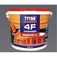 Огнебиозащита Tytan 4F