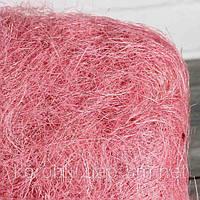 Наполнитель сизаль розовый 100 г