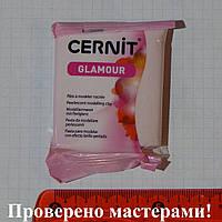 """Полимерная глина """"CERNIT-GLAMUR"""" 56 гр РОЗОВЫЙ ПЕРЛАМУТР № 425"""