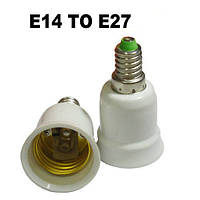 Переходник (адаптер, конвертер, разъем) для патрона с Е14 на Е27