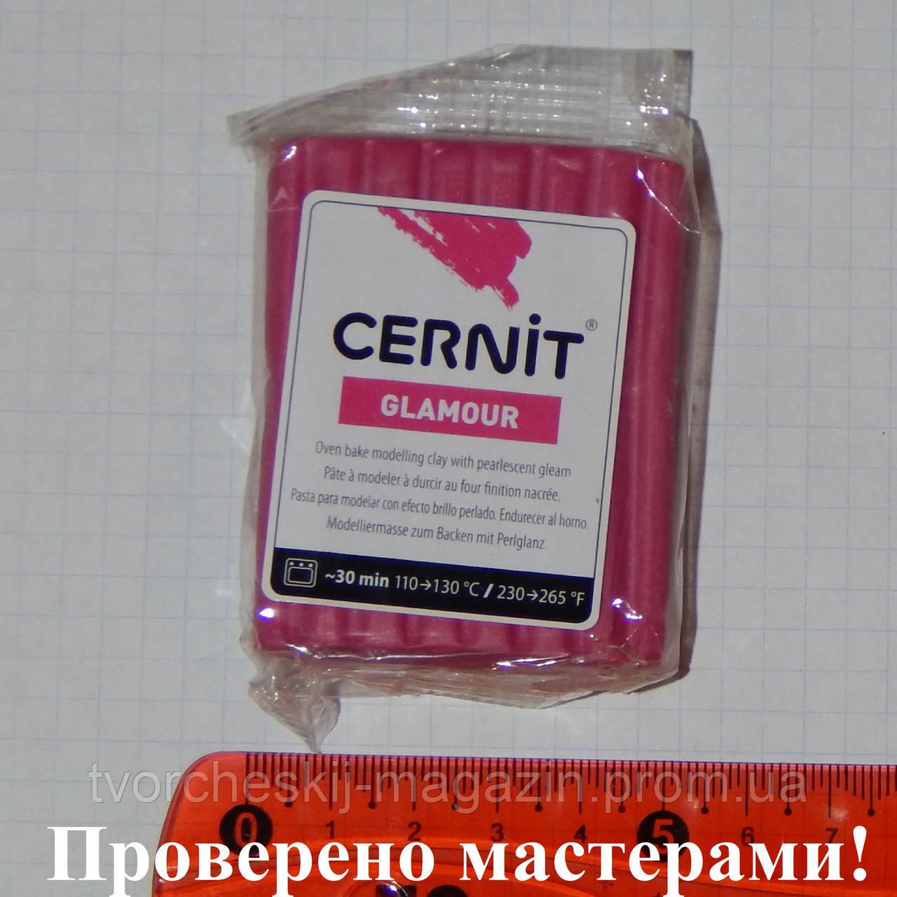"""Полимерная глина """"CERNIT-GLAMUR"""" 56 гр КАРМИН перламутр № 420"""