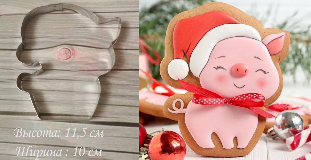 Высокопрочная Вырубка для пряника и печенья поросенок новогодний, свинка в шапке, Вырубка 2д