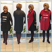 Женское платье-туника Vestido (Турция) 52-64р красный