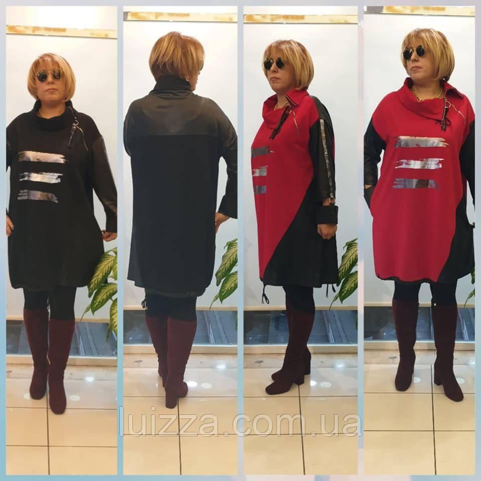 Женское платье-туника Vestido (Турция) 50 -64р красный, черній
