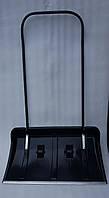 Скрепер на колесах снегоуборочный TURBO (черный)