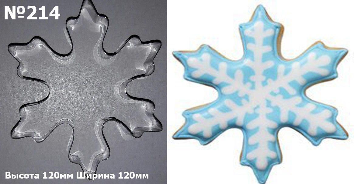 Высокопрочная Вырубка для пряника и печенья - Снежинка, Вырубка 2д