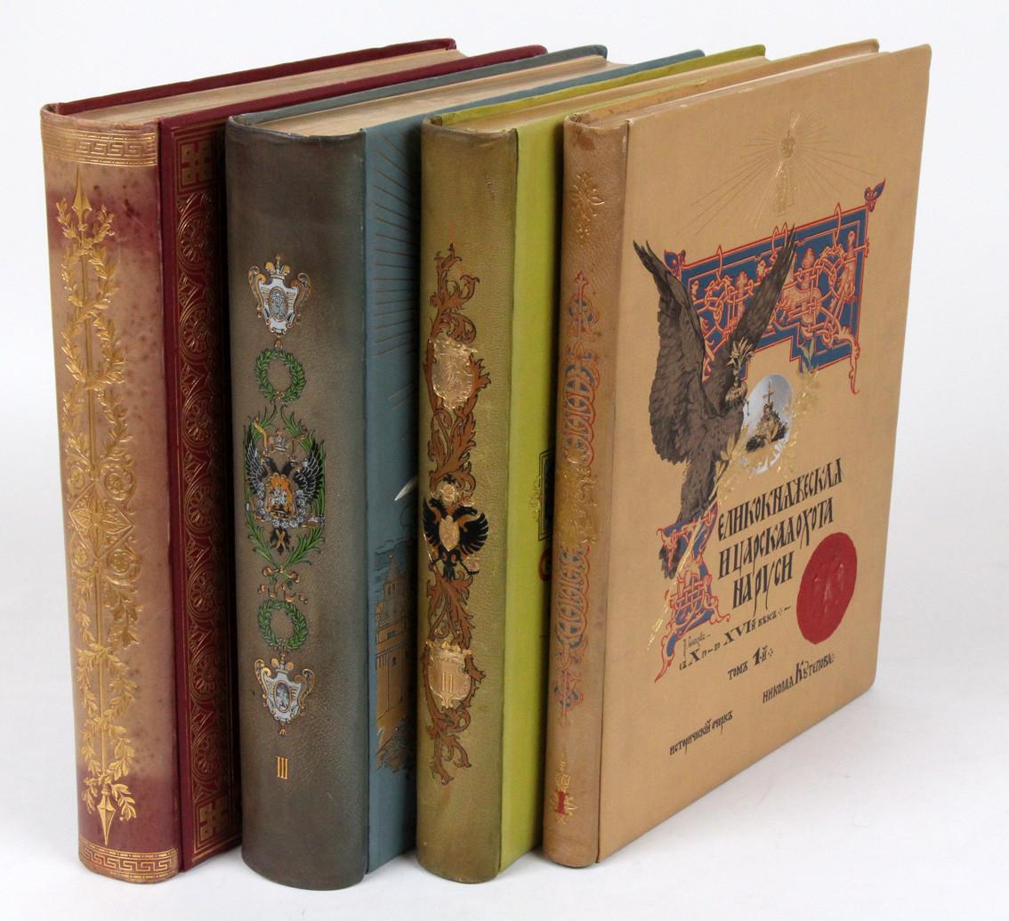Царская охота на Руси. Николай Кутепов, 4 тома. 1896–1911 г.г.