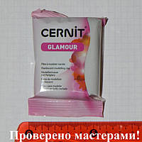 "Полимерная глина ""CERNIT-GLAMUR"" 56 гр СЕРЕБРО № 080"
