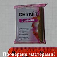 """Полимерная глина """"CERNIT-GLAMUR"""" 56 гр БРОНЗА № 058."""
