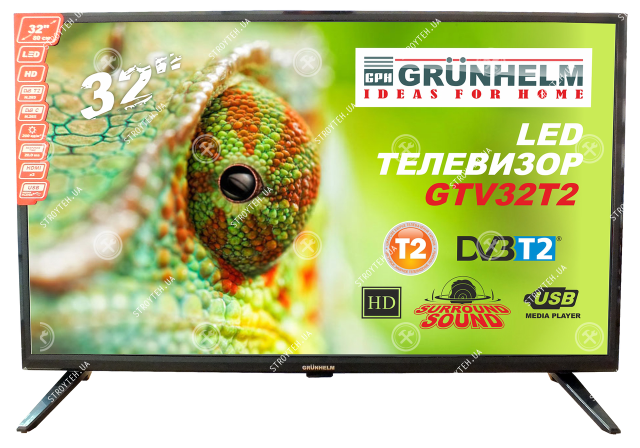 """Телевизор Grunhelm GTV32T2 (32""""  HD 1366x768)"""