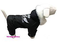 Комбинезон зимний с мехом для собак А-46