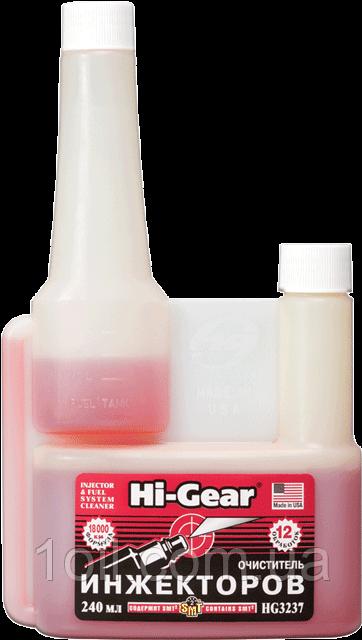 Hi-Gear Очиститель инжекторов и системы питания бензиновых двигателей, с SMT2   240 мл