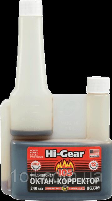 Hi-Gear Октан-корректор и кондиционер для системы питания бензиновых двигателей, с SMT2   240 мл