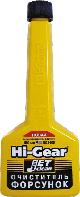 Очиститель форсунок для дизеля. Новая концентрированная формула   150 мл