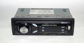 Автомагнитола Pioneer MVH-4007U + FM-радио  реплика