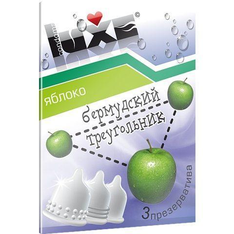 Презервативы Luxe Бермудский Треугольник с ароматом яблока - 3 шт